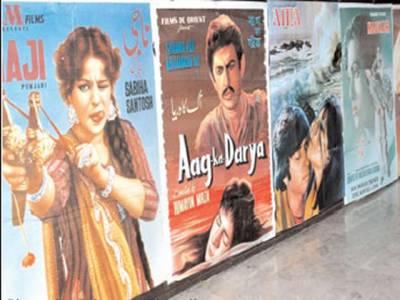 ایل او سی کشیدگی ۔ ۔ ۔ بھارتی کلچرپروموشن ۔ ۔ ۔ ہندوستان میں پاکستانی فلموں پرپابندی کا امکان