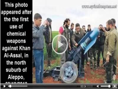 ویڈیو فوٹیج نے مغربی ممالک کے دعووں کی قلعی کھول دی ،کیمیائی ہتھیارشام کے باغیوں نے استعمال کیے
