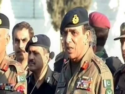آرمی چیف کا لائن آف کنٹرول کادورہ ،صورتحال کاجائزہ لیا