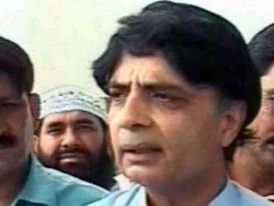 کراچی میں کئی جرائم پیشہ افراد گرفتار ہوئے، رینجرز کو مزید اختیارات دینے پر غور، طالبان سے مذاکرات کا فریم ورک حکومت کی چھتری تلے تیار ہو گا: چوہدری نثار
