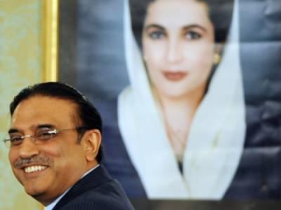 سوئس مقدمات پھر کھولنے کی درخواست، سوئٹزرلینڈ نے حکومت پاکستان سے تین سوالات کے جواب مانگ لیے