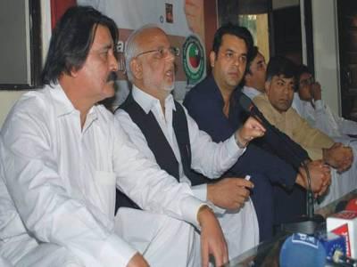 بجلی کی قیمتوں میں اضافے کیخلاف تحریک انصاف پنجاب کا تحریک چلانے کا اعلان