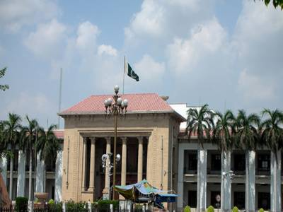 سانحہ پشاورکی مذمتی قرارداد پنجاب اسمبلی میں جمع
