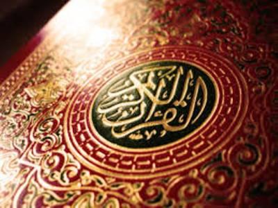 عیسائیوں کی عبادت گاہ پر حملہ غیر اسلامی فعل ہے: سنی اتحاد کونسل کا فتویٰ