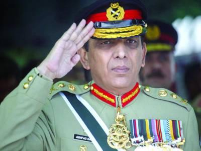 جنرل کیانی متحدہ پاکستان کی فوج میں کمیشن حاصل کرنے والے آخری افسر