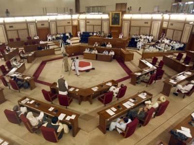 بلوچستان اسمبلی میں بحیرہ عرب کو بحیرہ بلوچ کے نام سے منسوب کرنے کی قرارداد منظور