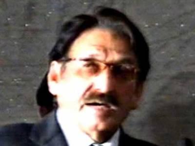 چیف جسٹس آف پاکستان سمیت سپریم کورٹ کے چارججوں کیخلاف ریفرنس سپریم جوڈیشل کونسل کو ارسال ، جوڈیشل ایٹکوزم پینل نے ریفرنس مستردکردیا