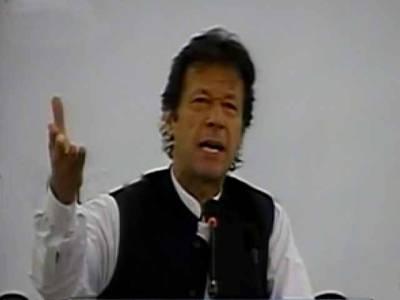 چیئرمین نیب کی تقرری کیخلاف عدالت سے رجوع کرنے کا اعلان ، حکومت آئی ایم ایف کے ایجنڈے پر ہے: عمران خان