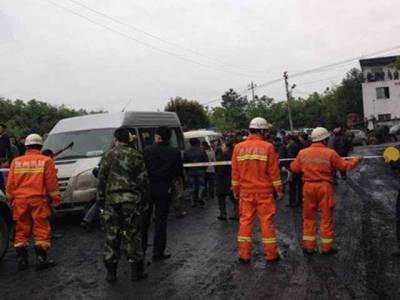 چین کی بندرگاہ پر آئل ٹینکرمیں دھماکہ ، سات افراد جاں بحق