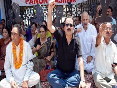 بھارتی قبضے کے خلاف کشمیریوں نے پاکستان سمیت دنیابھرمیں یوم سیاہ منایا