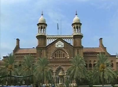 تعمیراتی منصوبوں پر حکم امتناعی سے قومی نقصان ہوتاہے: لاہورہائیکورٹ