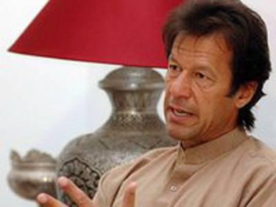 امریکہ باآسانی افغانستان سے نکلنے کیلئے قبائلی علاقوں میں شورش چاہتاہے : عمران خان