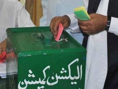 قانون بدل گیا ،اپوزیشن بلدیاتی الیکشن کا پہلا مرحلہ' جیت' گئی