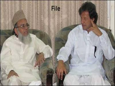 جماعت اسلامی اور تحریک انصاف کا تین صوبوں کے بلدیاتی انتخابات پر اتحاد کافیصلہ