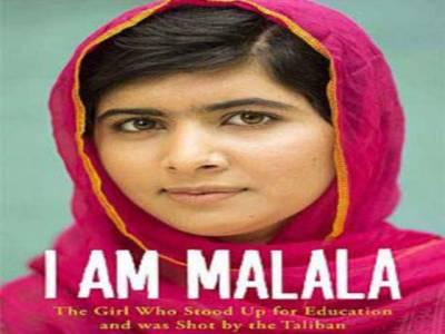 آئی ایم ملالہ ، دال میں کالا