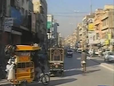 راولپنڈی اور کوہاٹ کی صورتحال معمول پرآگئی ، معمولات زندگی بحال ، راولپنڈی میں تاحال دفعہ 144نافذ