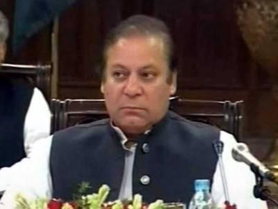 وزیراعظم نے امن وامان کی صورتحال پر اعلیٰ سطحی اجلاس طلب کرلیا