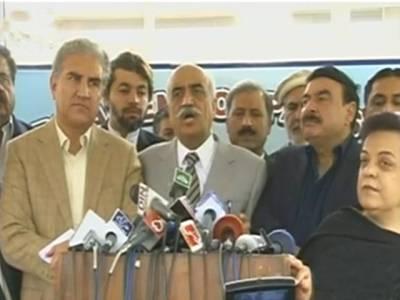 اپوزیشن کا حکومت سے فوری طورپر قومی اسمبلی کا اجلاس بلانے کا مطالبہ
