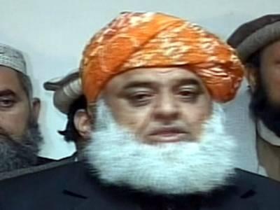 امداد چل رہی ہے ، تحریک انصاف نیٹوسپلائی نہیں روک سکتی : مولانافضل الرحمان