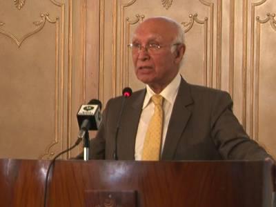 'امریکہ نے پاکستان کو طالبان سے مذاکرات کے دوران ڈرون حملے نہ کرنے کی یقینی دہانی کرادی'