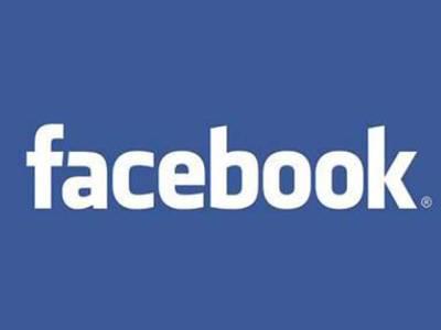 فیس بک پر نفرت انگیز مواد اپ لوڈ کرنے پر پاکستان میں پہلامقدمہ ، ملزم جیل منتقل