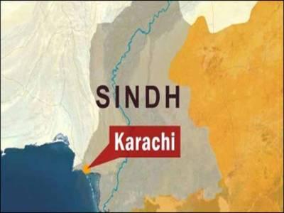 کراچی میں بم ناکارہ بنا دیا گیا
