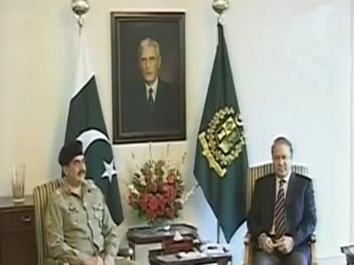 وزیراعظم کی لیفٹننٹ جنرل راشد محمود اور روحیل شریف سے الگ الگ ملاقاتیں،جلد نئی تقرریوں کا اعلان متوقع