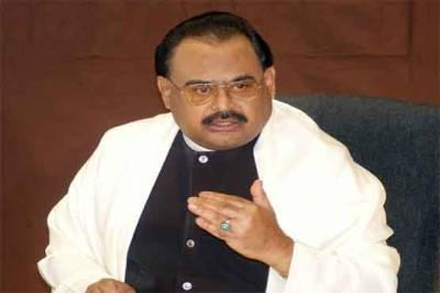 پاکستان پروٹیکشن آرڈیننس آمرانہ ،غیرآئینی اور غیرجمہوری،واپس لینے مطالبہ:الطاف حسین