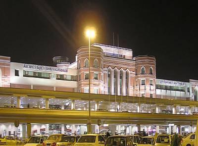 لاہورایئرپورٹ پر ایک شخص سے پستول برآمد