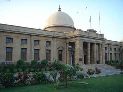 لاپتہ افراد کے مقدمات میں نامزد تمام ایف سی اہلکاروں کو ڈی آئی جی کوئٹہ کے سامنے پیشی کا حکم ، کراچی میں موجود اہل خانہ کو تحفظ فراہم کریں :سپریم کورٹ