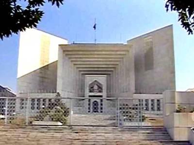 سپریم کورٹ نے کراچی بدامنی کیس میں عبوری حکم نامہ جاری کر دیا