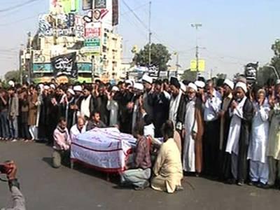 مولانادیدارحسین اور اُن کے محافظ کی نماز جنازہ ادا، شہر میں جزوی ہڑتال ، امتحانات ملتوی