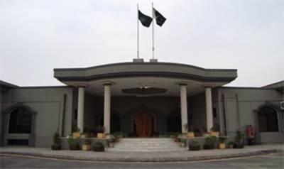 مشرف غداری کیس کیلئے خصوصی عدالت کی تشکیل کے خلاف درخواست مسترد