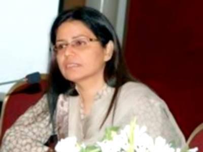وزیراعلیٰ سندھ کی بیٹی ناہید شاہ کے وارنٹ گرفتاری جاری، 11 دسمبر کو عدالت میں پیش کرنے کا حکم