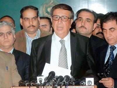 پنجاب میں بلدیاتی انتخابات 30 جنوری کو ہوں گے:الیکشن کمیشن