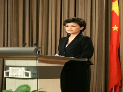پاکستان کیساتھ ایٹمی تعاون عالمی قوانین کے مطابق ہے: چین