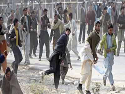 راولپنڈی میں فائرنگ ، پانچ افراد زخمی ، مظاہرین کی پولیس سے ہاتھاپائی