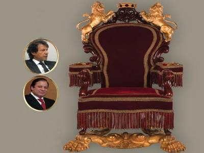پاکستان کے امیر ترین پارلیمنٹرین سے ملیے
