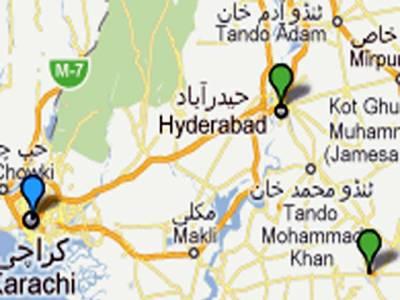 سندھ ہائی کورٹ کا واسا کاکو بجلی بحال کرنے کا حمکم:ایم ڈی واسا