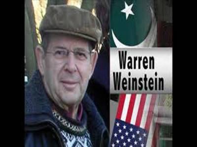 لاہور سے اغواہونیوالے امریکی باشندے کی ویڈیو جاری ، اوباما انتظامیہ سے القاعدہ کے قیدیوں کی رہائی کی درخواست