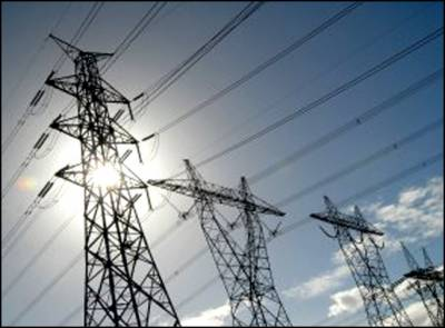 لوڈشیڈنگ میں کمی کیلئے وزارت پانی وبجلی کو 30ارب روپے جاری کرنے کی منظوری