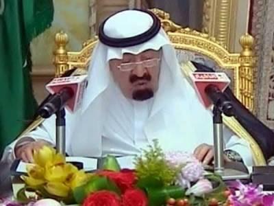 شاہ عبداللہ کی سفارش پرسعودی عرب میں پاکستانی 'قاتل' کی سزامعاف
