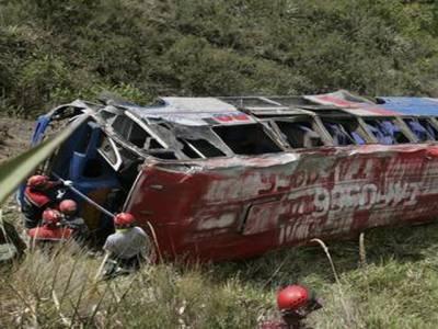 تھائی لینڈ میں ٹریفک حادثہ ، 29افرادجاں بحق