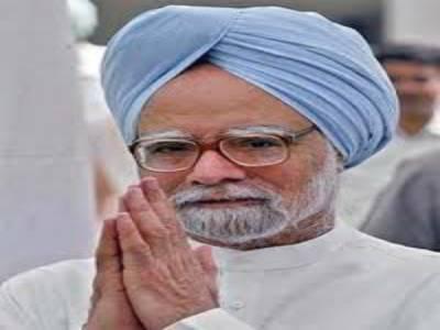 انتخابات میں شکست کا ذمہ دار میں نہیں ہوں:من موہن سنگھ