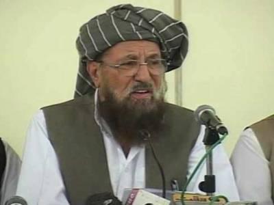 مولانا سمیع الحق کو حکومت نے طالبان کے حوالے سے کوئی ٹاسک نہیں دیا