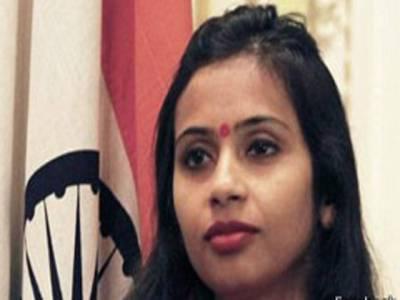 بھارتی سفارتکار پرفردِ جرم عائد مگر سفارتی استثنیٰ حاصل، بھارت واپسی