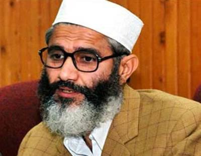 عابد شیر علی مسلم لیگ ن کیلئے بدنامی کا باعث ہیں: سراج الحق