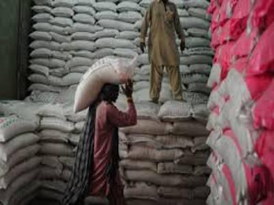 یوریا کھاد کی فی بوری قیمت میں 114 روپے کمی