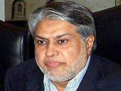 کراچی میں ٹارگٹڈ آپریشن نہیں رکے گا:اسحاق ڈار