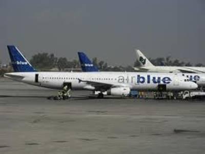 ایئر بلیو نے اسلام آباد ،مانچسٹر پروازیں منسوخ کر دیں